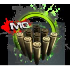 Bullet Scavenger